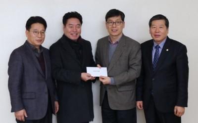 안산시의회 후원금 50만원 전달하는 네명의 기념사진