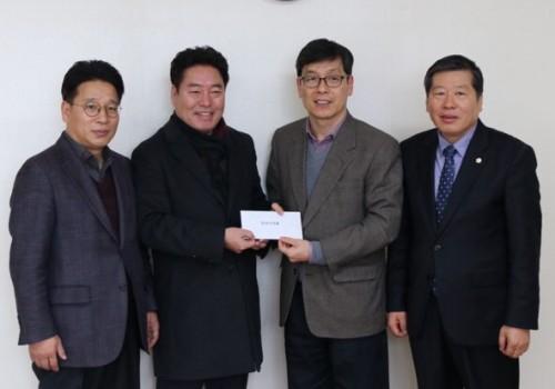 안산시의회 후원금 50만원 전달