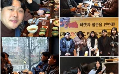 왼쪽상단: 식사하며 찍은 네 명의 사진/ 왼쪽하단: 식당에서 대화중인 사진1/ 오른쪽상단: 식당에서 대화중인 사진2/ 오른쪽중앙: 다섯명 기념 단체 사진/ 오른쪽하단: 책자를 보며 대화하고 있는 단체 사진/