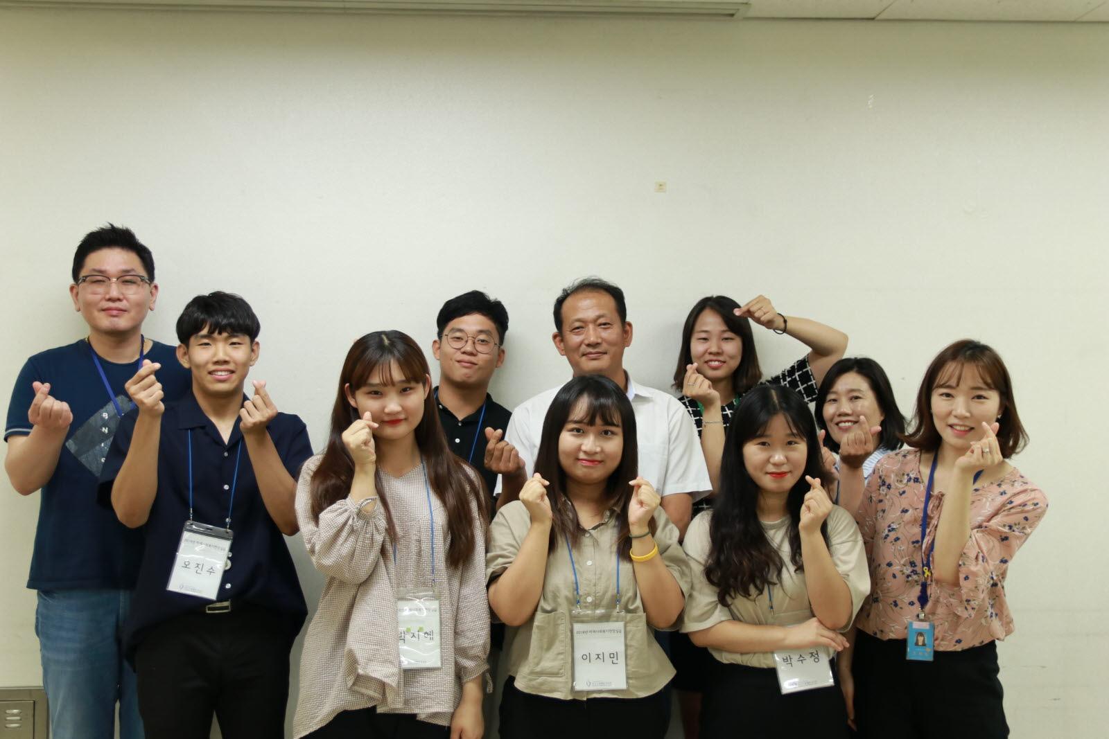 실습생들, 국장님, 팀장님들 포함 단체사진