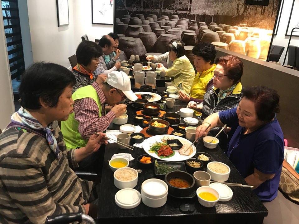 한정식 식당 반궁에서 점심식사