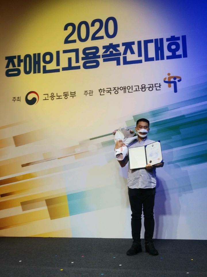 김상범 취업생이 고용노동부장관 표창 수상이후 포토존에서 촬영하는 모습