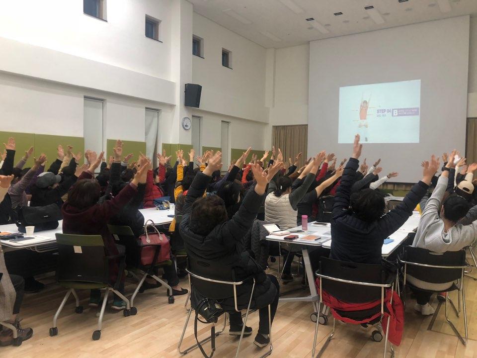 오후 교육 시 체조활동을 하고 있는 활동지원사들의 모습