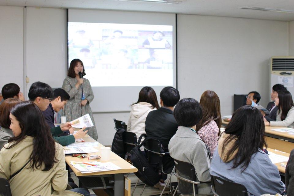 성인팀 윤란  팀장 교육 진행