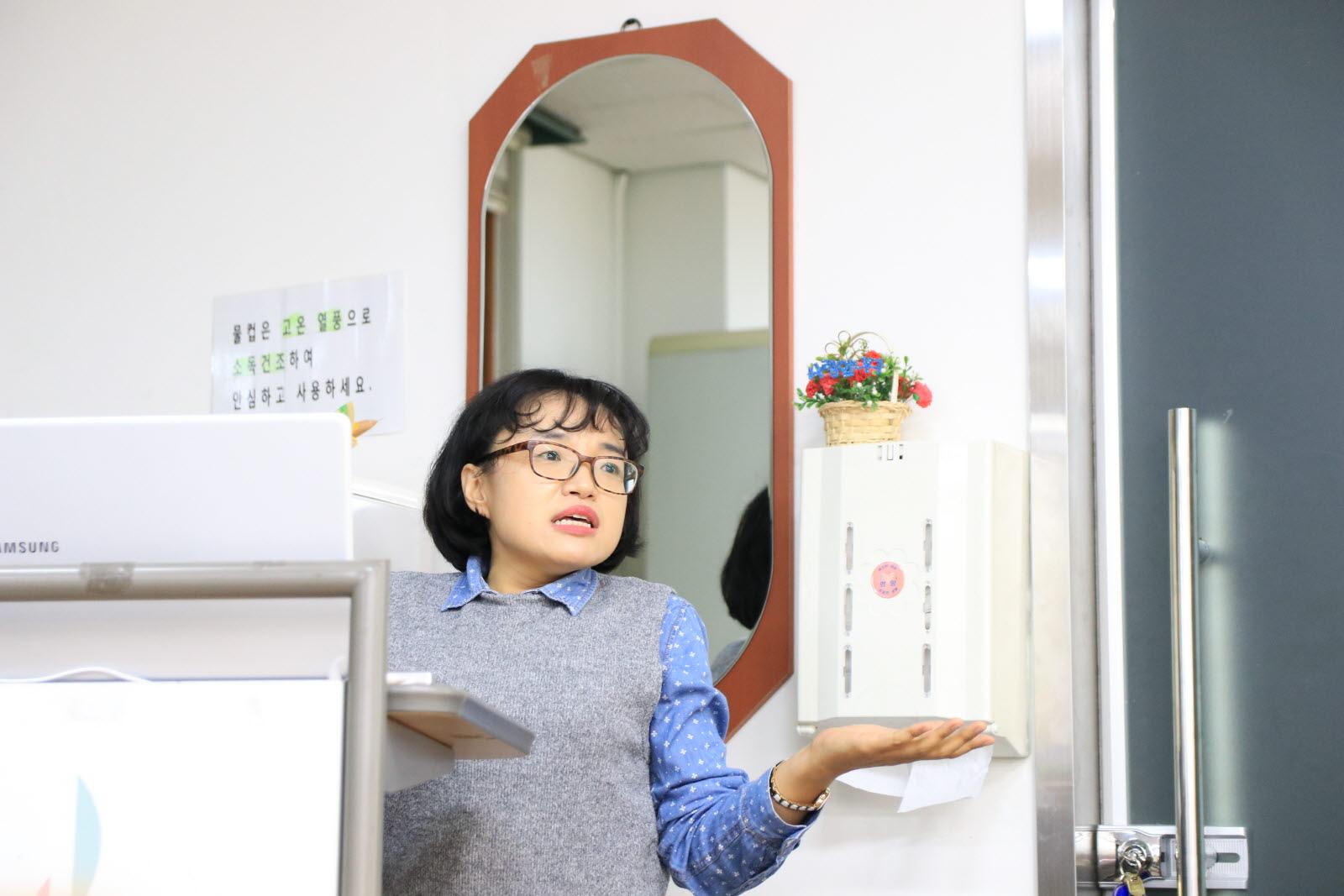 직장 내 장애인식개선 강사 박지영 강의 모습