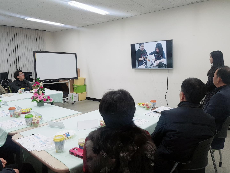 성인팀 평생교육실 부모간담회