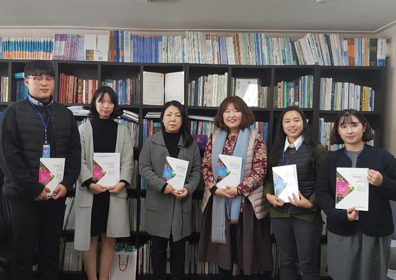 한국사회복지정책연구원