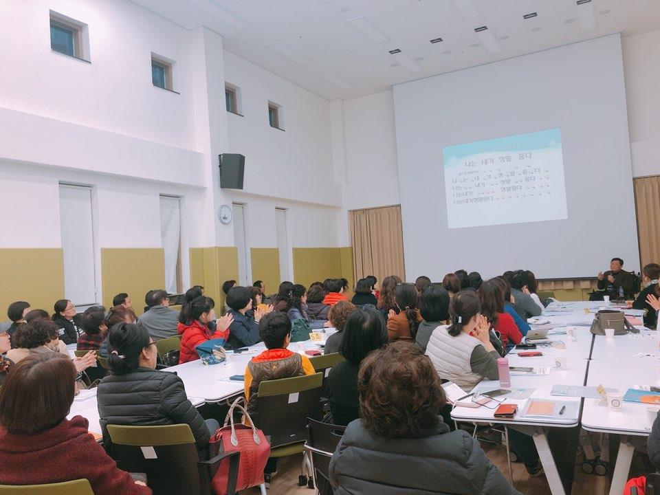 오후 교육 시 장애인관련 인권강의를 듣고 있는 활동지원사들의 모습