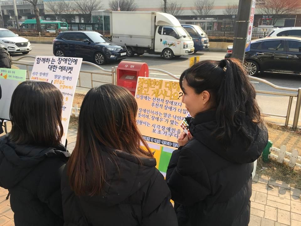 캠페인 활동사진-3