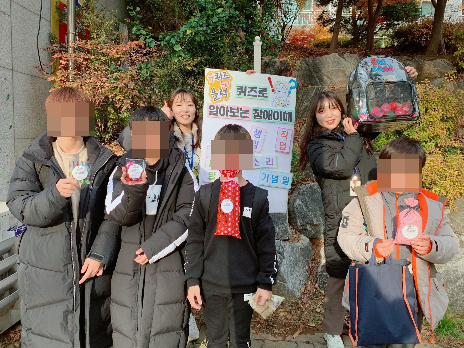 정답을 맞춘 4명의 남학생과 담당직원의 모습이 담긴 사진이며, 초등학생들의 얼굴은 모자이크 처리가 되어 있다.