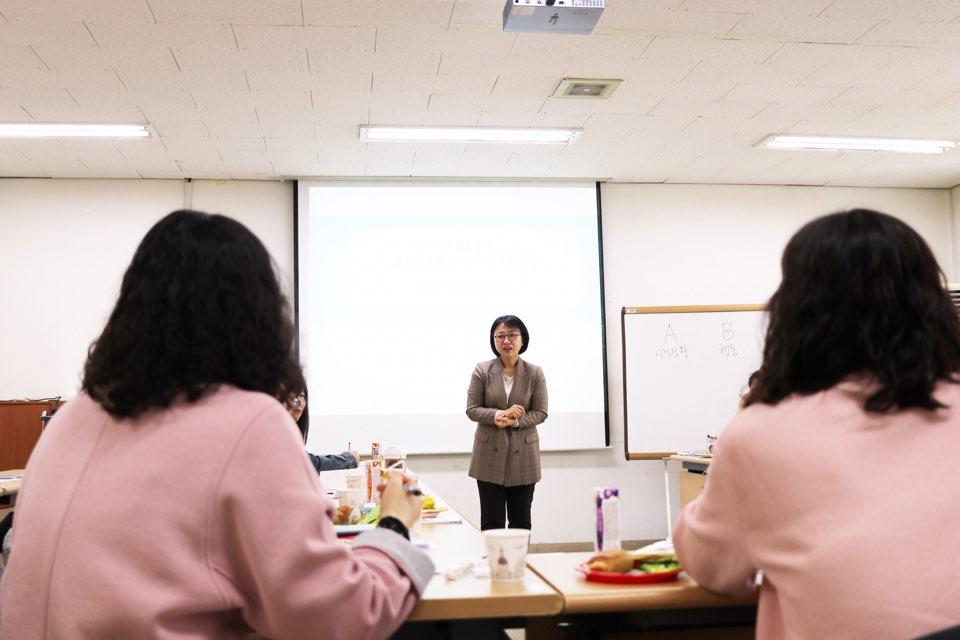 김유나 소장님 강의 모습