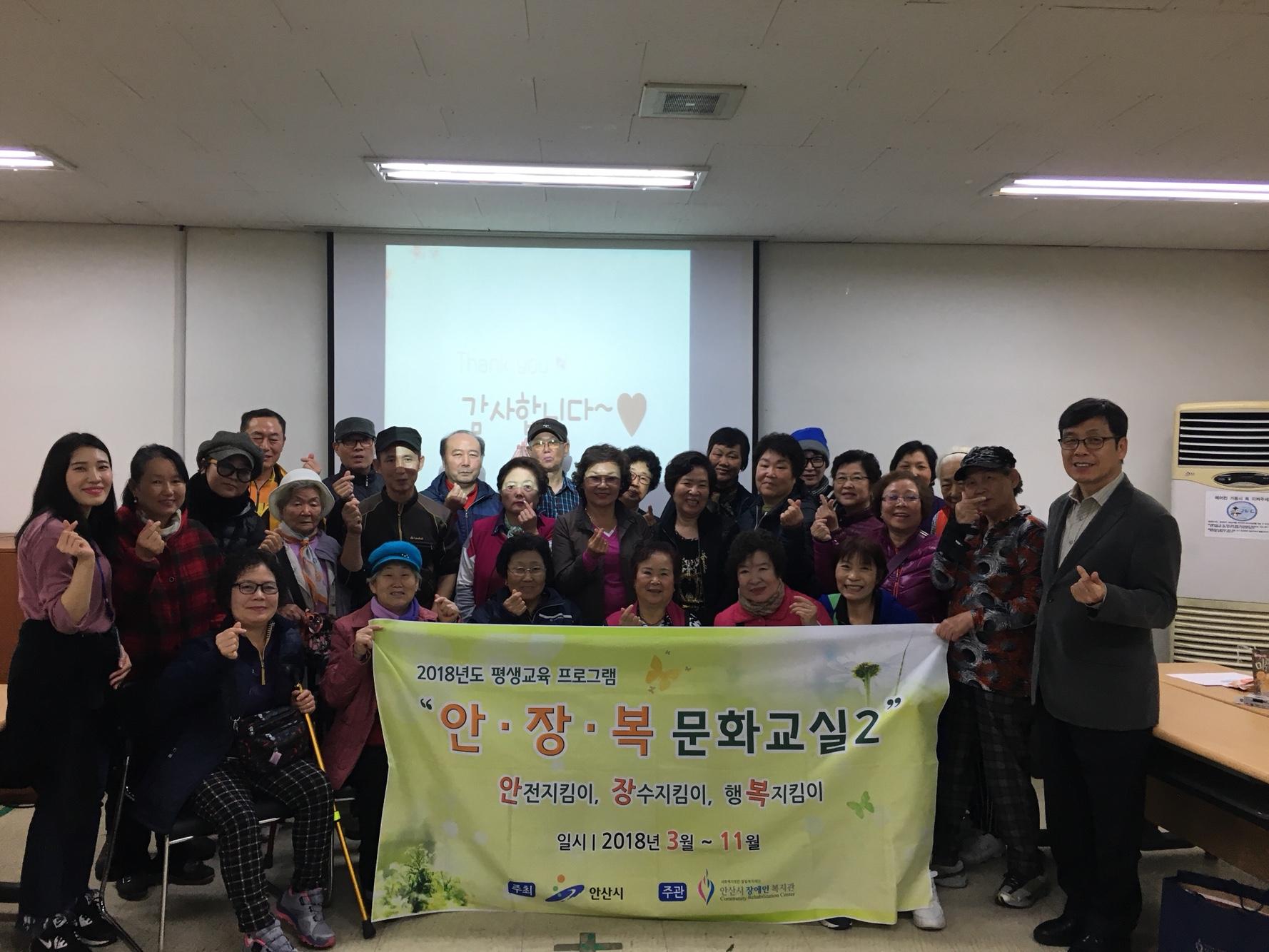 평생교육 2학기 종강식을 마무리짓는 단체사진한장~!