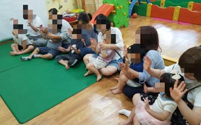 실습형 부모교육 프로그램 참여사진