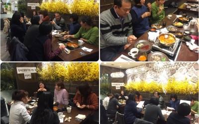 11월 조장모임 사진-활동보조인 조장, 서성호 사무국장