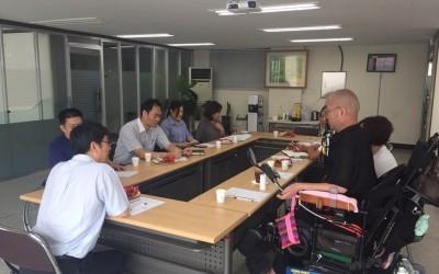 2016년 제 2차 활동지원 제공기관 회의사진