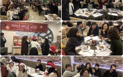 2018년 장애인활동보조인 송년회 사진