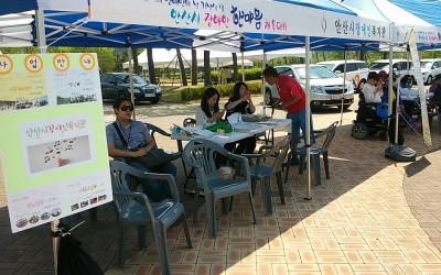 장애인의 날 기념식 및 장애인하마음 생활체육회 참석사진