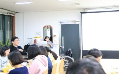 직장 내 장애인식개선 이해교육