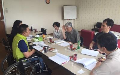 2016년 제 1차 활동지원팀 운영위원회 진행사진