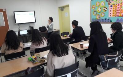 청소년 꿈 프로젝트 제 1차 유관기관 간담회