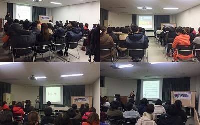 활동지원인력 보수교육 (3월)-성희롱 교육