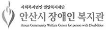 자원봉사 신청 1 페이지